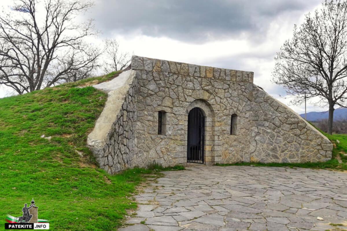 Гробница в Хисаря